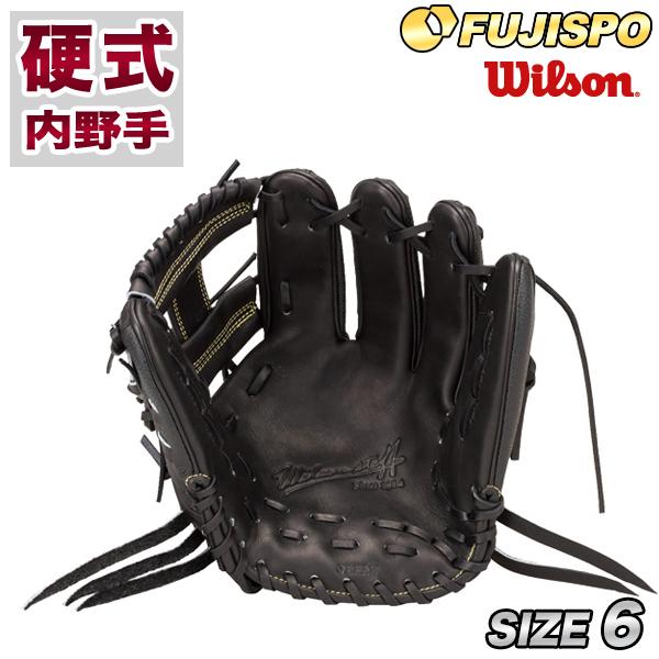 ウィルソン(Wilson)硬式グラブ Wilson Staff DUAL(ウィルソンスタッフ デュアル)【野球・ソフト】硬式用グラブ グローブ 内野手用(wtahwqd6h)【サイズ:6】【ブラック】