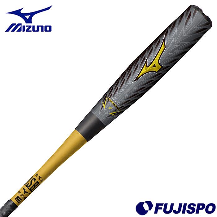 ミズノ(mizuno) 軟式 バット ビヨンドマックス ギガキング 02【野球・ソフト】83cm トップバランス (1CJBR14283)