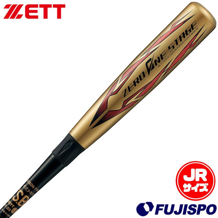 ゼット(ZETT) 少年軟式 バット ゼロワンステージ【野球・ソフト】FRP カーボン 76cm (BCT75910)