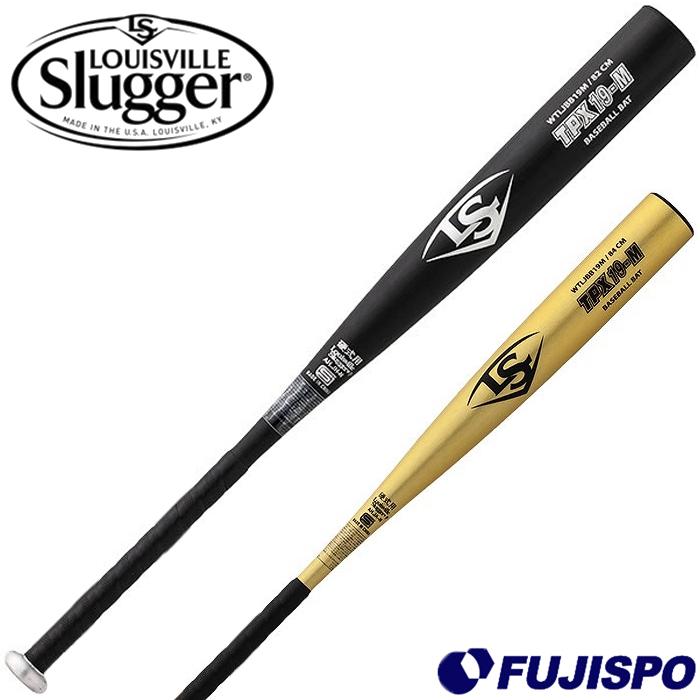 ルイスビルスラッガー(Louisville Slugger) 硬式 金属バット TPX 19-M【野球・ソフト】金属 バット ミドルバランス (WTLJBB19M)
