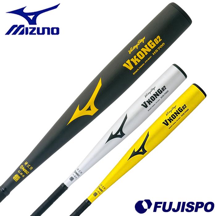ミズノ(mizuno) 硬式用金属バット ビクトリーステージ Vコング02 83cm【野球・ソフト】硬式 金属製 バット (2TH20431)