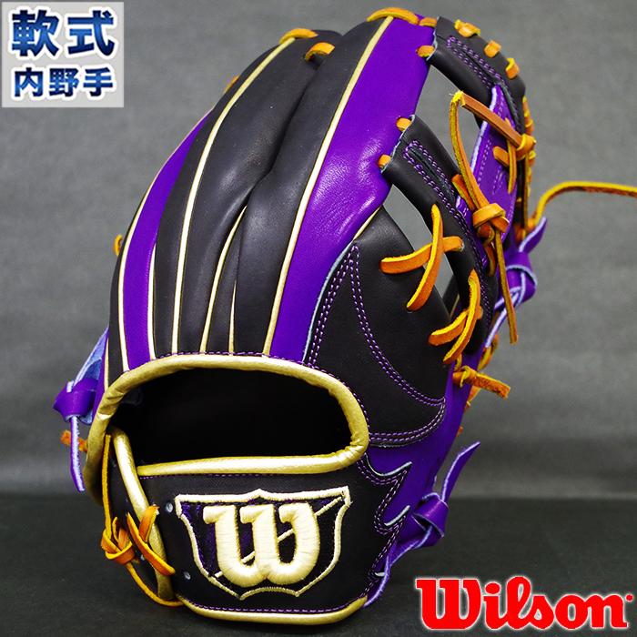 限定 軟式 カラー グラブ D-MAX 内野 ウィルソン(Wilson) 【野球・ソフト】 グローブ 右投げ (WTARDE69H-9074)