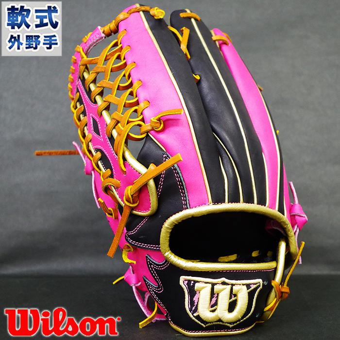 限定 軟式 カラー グラブ D-MAX 外野 ウィルソン(Wilson) 【野球・ソフト】 グローブ 左投げ (WTARDE7WFR-9019)