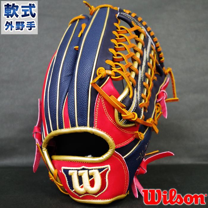 軟式 カラー グラブ Wannabe HERO 外野 ウィルソン(Wilson) 【野球・ソフト】 グローブ 右投げ (WTARHED8F-23NS)