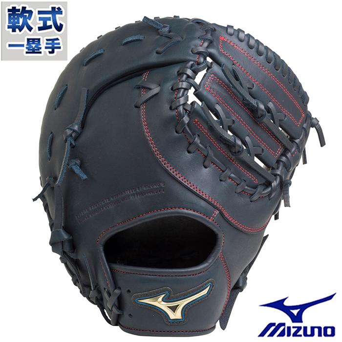 軟式 ファースト ミット セレクトナイン TK型 ミズノ(mizuno) 【野球・ソフト】 グラブ グローブ 右投げ (1AJFR20800-29)
