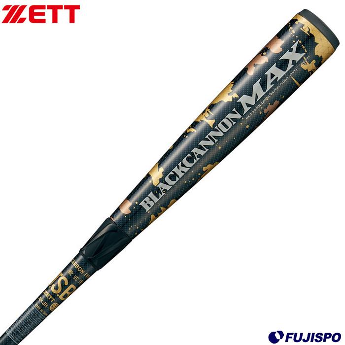 ゼット(ZETT) 軟式FRP製バット ブラックキャノンMAX 85cm【野球・ソフト】一般軟式 FRP カーボン バット M号ボール対応 トップバランス (BCT35985)