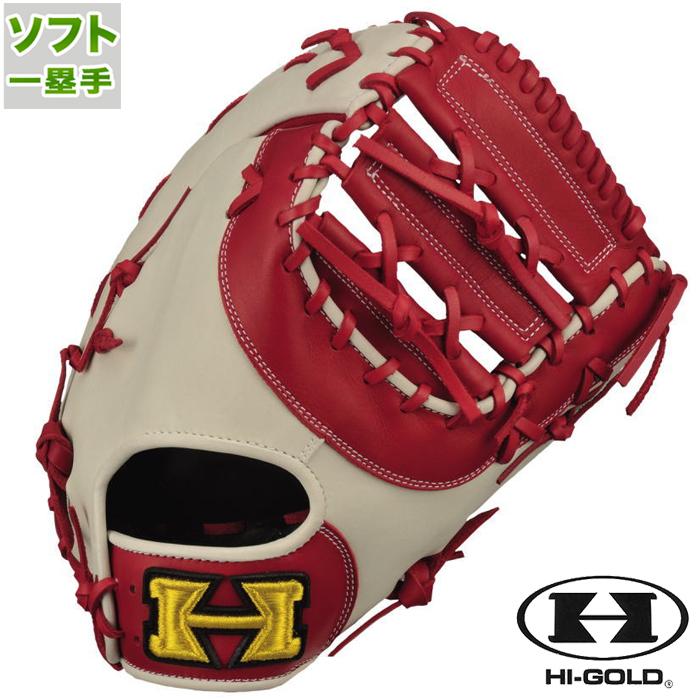 ソフトボール カラー ファースト ミット BASIC Customer ハイゴールド(HI-GOLD) 【野球・ソフト】 3号 グラブ グローブ 右投げ (BSG85F)