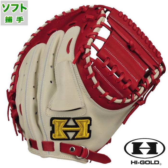 ソフトボール カラー キャッチャー ミット BASIC Customer ハイゴールド(HI-GOLD) 【野球・ソフト】 3号 グラブ グローブ 右投げ (BSG85M)