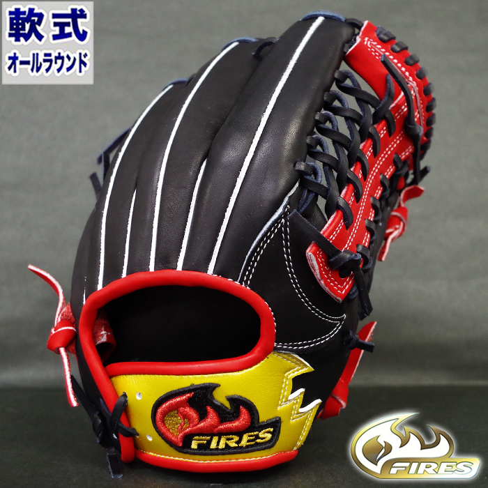 軟式 カラー グラブ 55GFR オールラウンド ファイヤーズ(FIRES) 【野球・ソフト】 グローブ 右投げ (FG55GFR-BLK-RED)