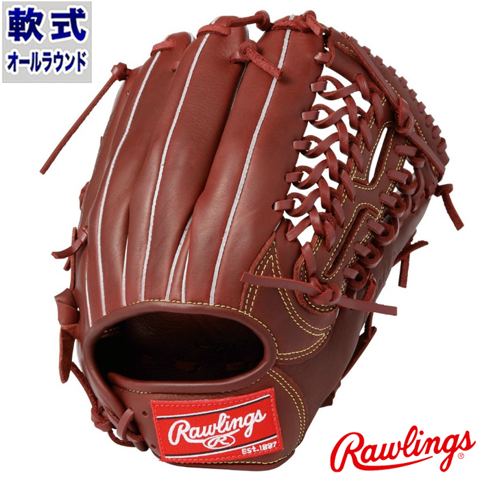 軟式 グラブ ハイパーテック オールラウンド ローリングス(Rawlings) 【野球・ソフト】 グローブ 右投げ (GR9HTN65-SH)