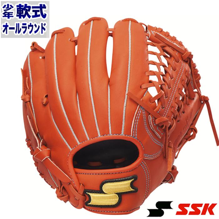少年軟式 グラブ スーパーソフト オールラウンド エスエスケイ(SSK) 【野球・ソフト】 ジュニア グローブ 右投げ (SSJ971-33)