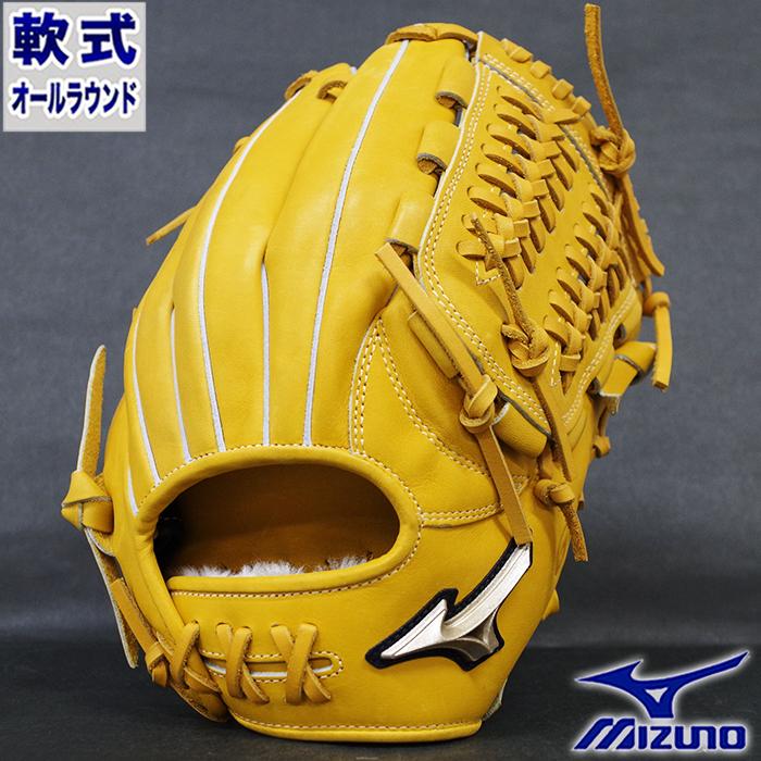 グローバルエリート 軟式 グラブ Hselection00 オールラウンド ミズノ(mizuno) 【野球・ソフト】 グローブ 右投げ (1AJGR20500-47)