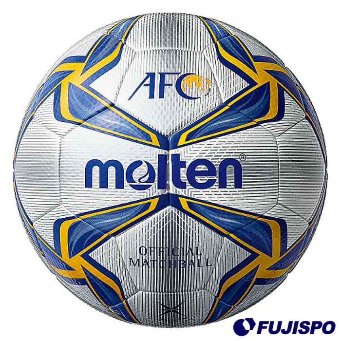 AFC試合球(F5V5003-A) サッカーボール 5号 ホワイト×ブルー×イエローモルテン(molten)