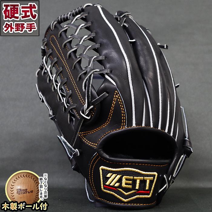プロステイタス 硬式 グラブ 外野 ゼット(ZETT) 【野球・ソフト】 グローブ 左投げ (BPROG770-1900H)