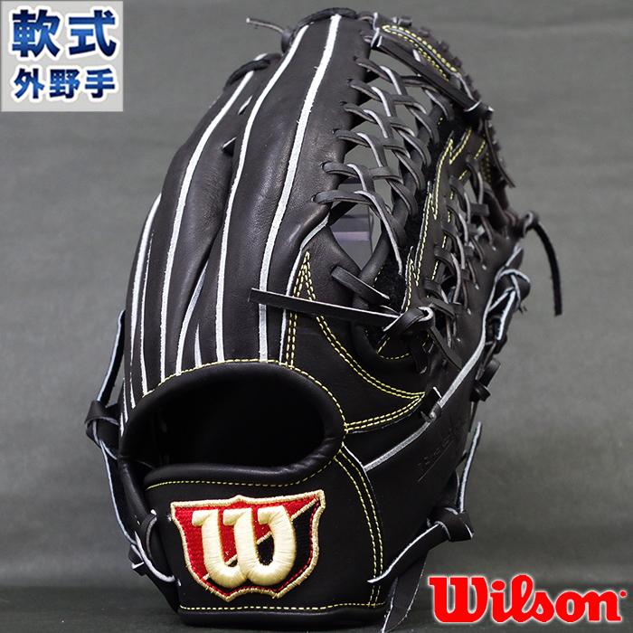 軟式 グラブ Basic Lab DUAL 外野 ウィルソン(Wilson) 【野球・ソフト】 グローブ 右投げ (WTARBSD8F-90)