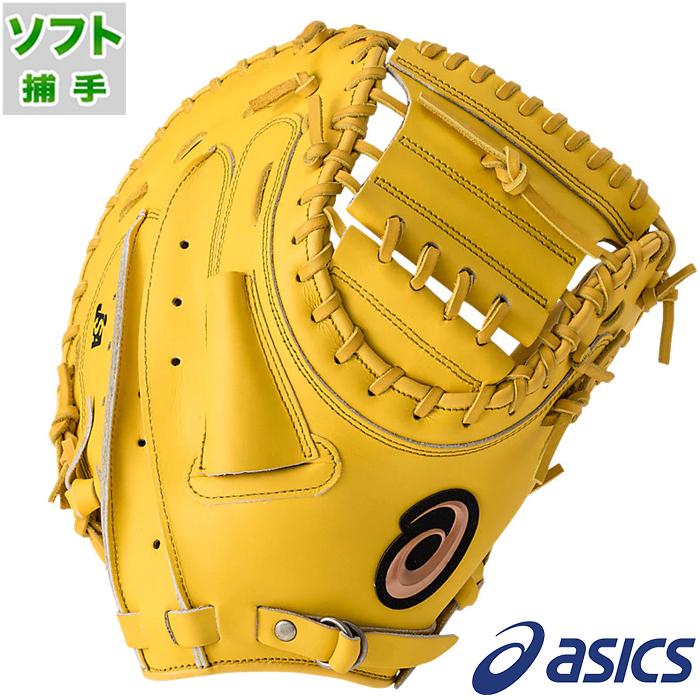 ソフトボール キャッチャー ミット DIVE アシックス(asics) 【野球・ソフト】 グラブ グローブ 右投げ (BGS8BC-210)