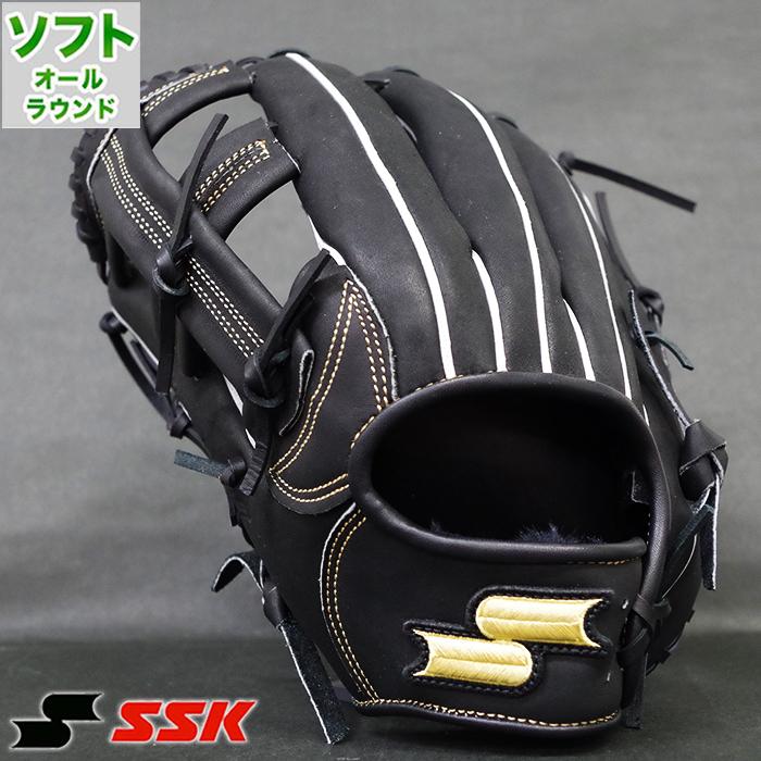 ソフトボール グラブ スーパーソフト オールラウンド エスエスケイ(SSK) 【野球・ソフト】 グローブ 左投げ (SSS9060F-90H)