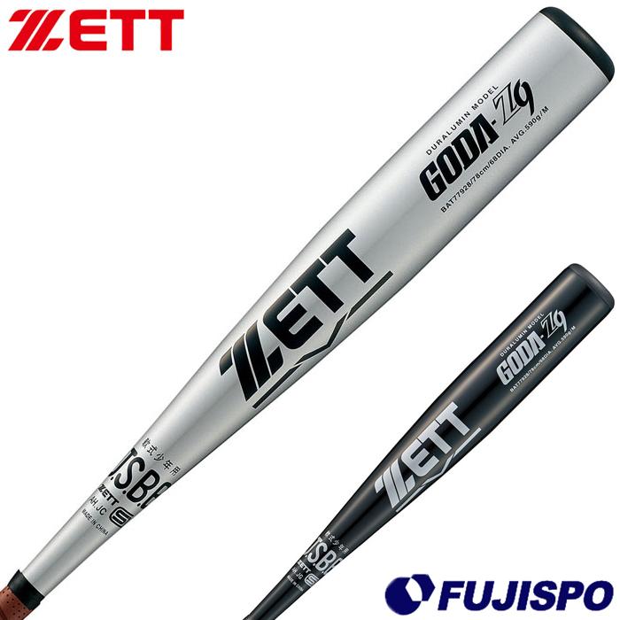 ゼット(ZETT) 少年軟式 金属バット ゴーダZ9 78cm【野球・ソフト】少年 ジュニア 軟式 金属製 バット J号球対応 (BAT77928)