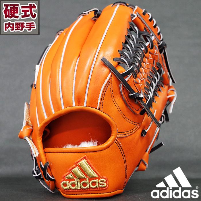 硬式グラブFTJ21内野アディダス(adidas)【野球?ソフト】グローブ右投げ(FTJ21-DU9636)