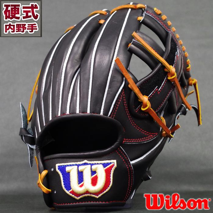 限定 硬式 グラブ Wilson Staff DUAL 内野 ウィルソン(Wilson) 【野球・ソフト】 グローブ 右投げ (WTAHWFDST-90)