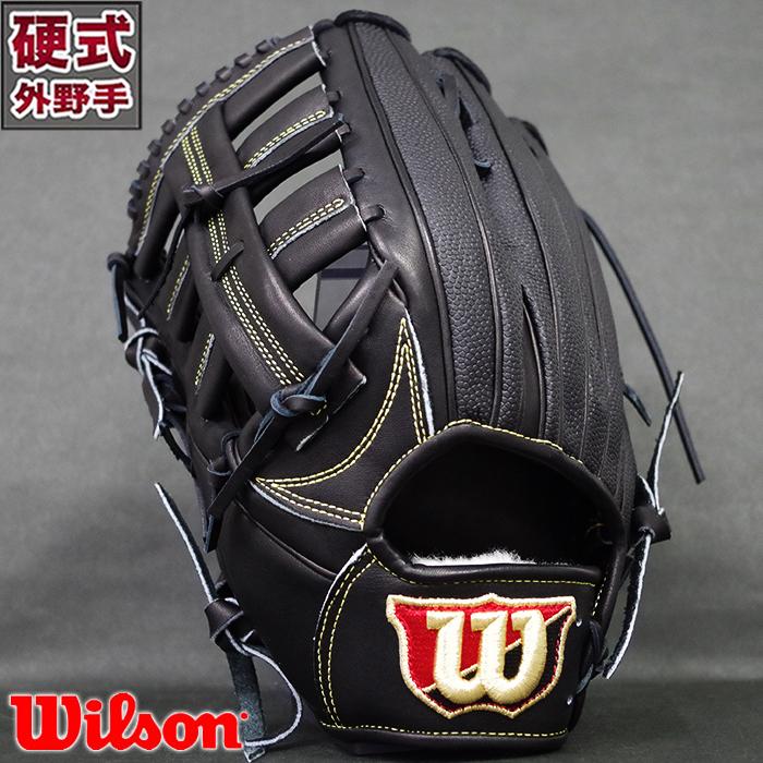 硬式 グラブ Wilson Staff デュアル 外野 D8型 ウィルソン(Wilson) 【野球・ソフト】 グローブ 左投げ (WTAHWQD8DRZS-90SS)