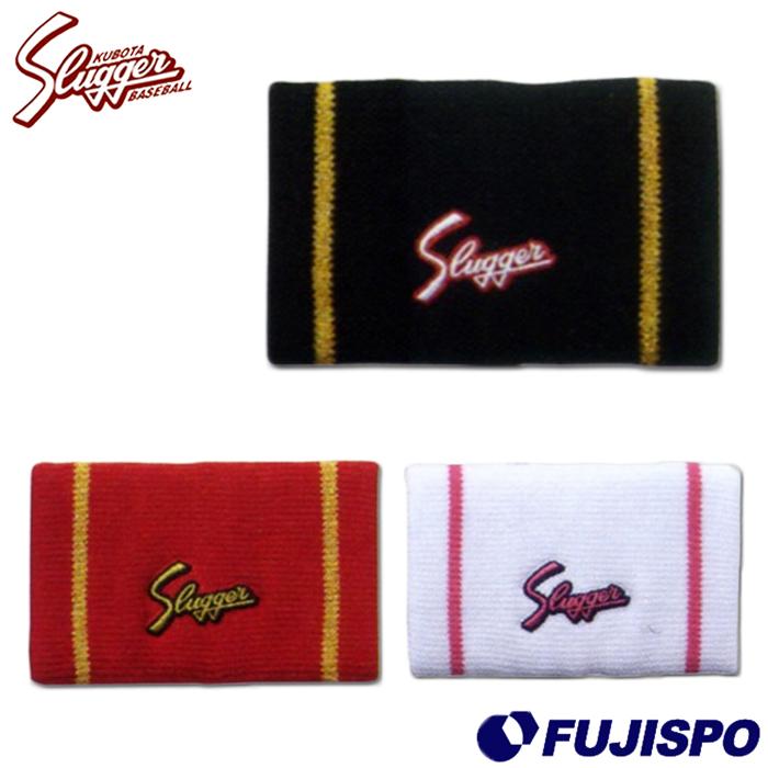 久保田スラッガー KUBOTA SLUGGER リストバンド 片手用 アクセサリ 売買 横型 ソフト スーパーセール 野球 S34