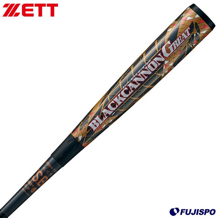 ゼット(ZETT) 軟式用 FRP製バット ブラックキャノン GREAT 85cm【野球・ソフト】一般軟式 FRP バット (BCT35095)