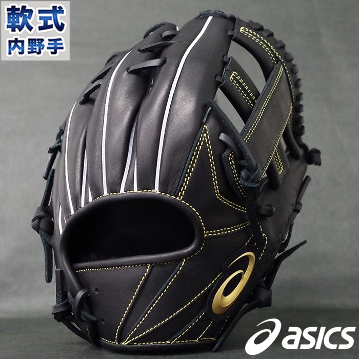ゴールドステージ 軟式 グラブ 内野 アシックス(asics) 【野球・ソフト】 グローブ 右投げ (3121A428-001)