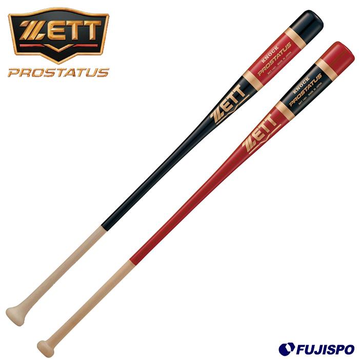 ゼット(ZETT) プロステイタス ノックバット【野球・ソフト】木製 ノックバット (BKT1401)
