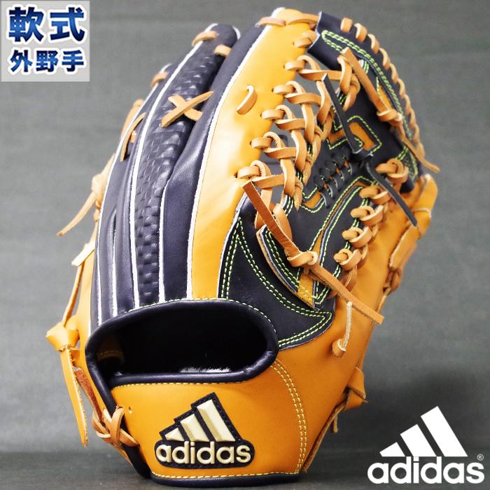 軟式 カラー グラブ INT79 外野 アディダス(adidas) 【野球・ソフト】 グローブ 右投げ (INT79-FR3641)