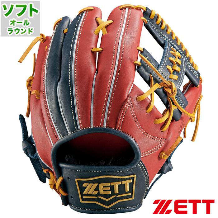 ソフトボール カラー グラブ リアライズ オールラウンド ゼット(ZETT) 【野球・ソフト】 グローブ 右投げ (BSGB52010-6429)