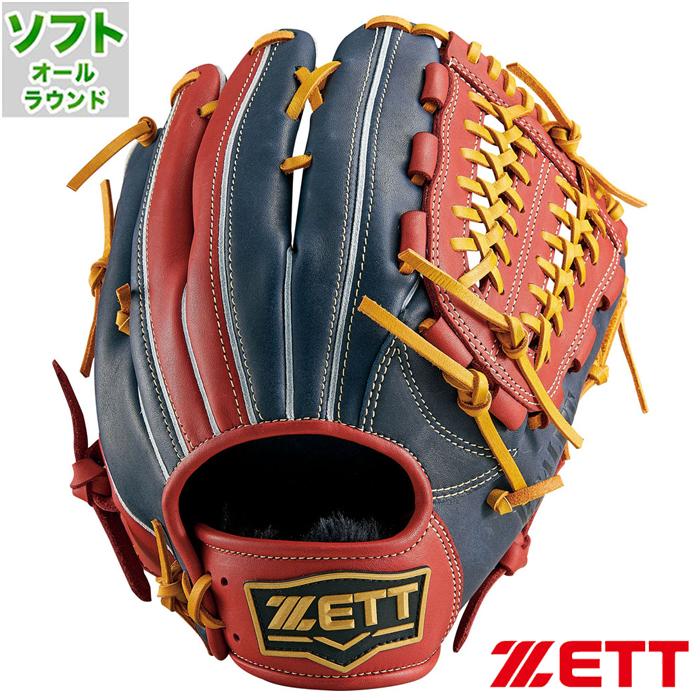 ソフトボール カラー グラブ リアライズ オールラウンド ゼット(ZETT) 【野球・ソフト】 グローブ 右投げ (BSGB52020-2964)