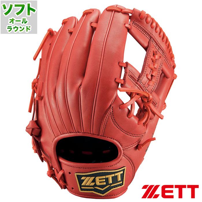 ソフトボール グラブ デュアルキャッチ オールラウンド ゼット(ZETT) 【野球・ソフト】 グローブ 右投げ (BSGB53010-6400)