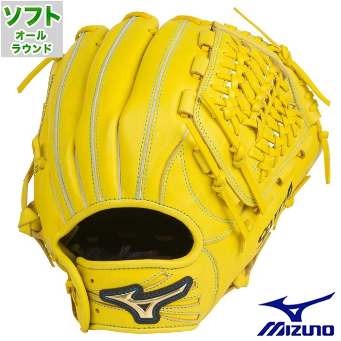 ソフトボール グラブ セレクトナイン オールラウンド ミズノ(mizuno) 【野球・ソフト】 グローブ 右投げ (1AJGS22710-40)