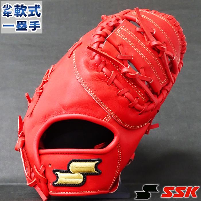 少年軟式 ファースト ミット スーパーソフト エスエスケイ(SSK) 【野球・ソフト】 ジュニア グラブ グローブ 右投げ (SSJF201-33)