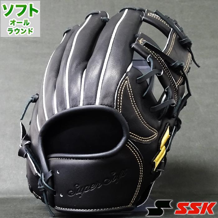 ソフトボール グラブ スーパーソフト オールラウンド エスエスケイ(SSK) 【野球・ソフト】 グローブ 右投げ (SSS2050F-90)