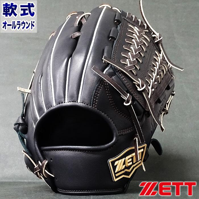 軟式 グラブ ウイニングロード オールラウンド ゼット(ZETT) 【野球・ソフト】 グローブ 右投げ (BRGB33070-1937)