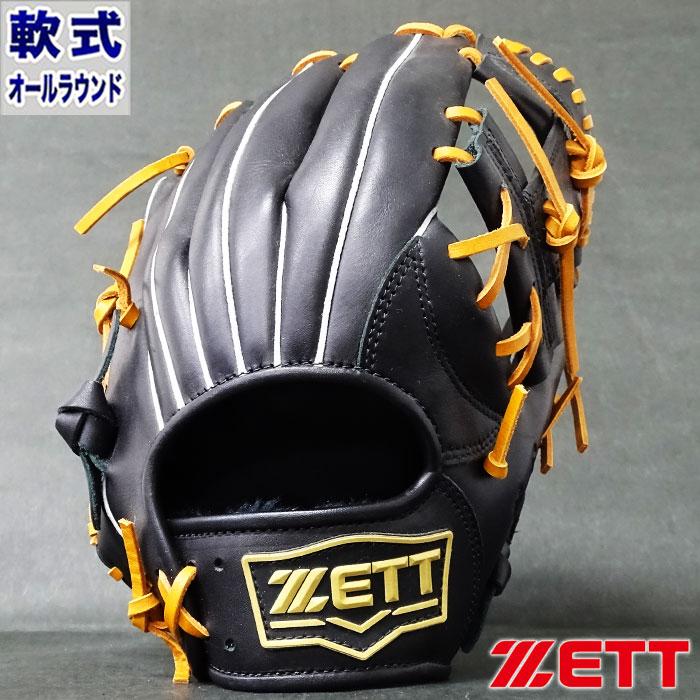 軟式 グラブ デュアルキャッチ オールラウンド ゼット(ZETT) 【野球・ソフト】 グローブ 右投げ (BRGB34920-1936)