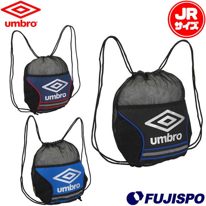 Jrボールナップ UUDPJA28 アンブロ umbro ボールナップ 全商品オープニング価格 リュック 日本 4号球 ボール ナップ ジュニア