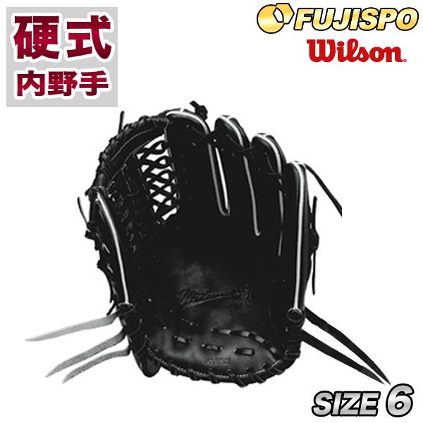 ウィルソン(wilson)硬式グラブ WILSON STAFF(ウィルソンスタッフ)QUICK ACTION (クイックアクション)【野球・ソフト】硬式用グラブ グローブ 内野手用(wtahwn6kk)【サイズ:6】【ブラック】【セール】