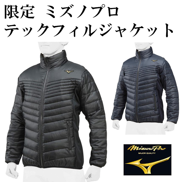 ミズノ(MIZUNO) 52WM383 グラウンドコート(09ジャパンモデル) 25%OFF 野球用品 2018SS