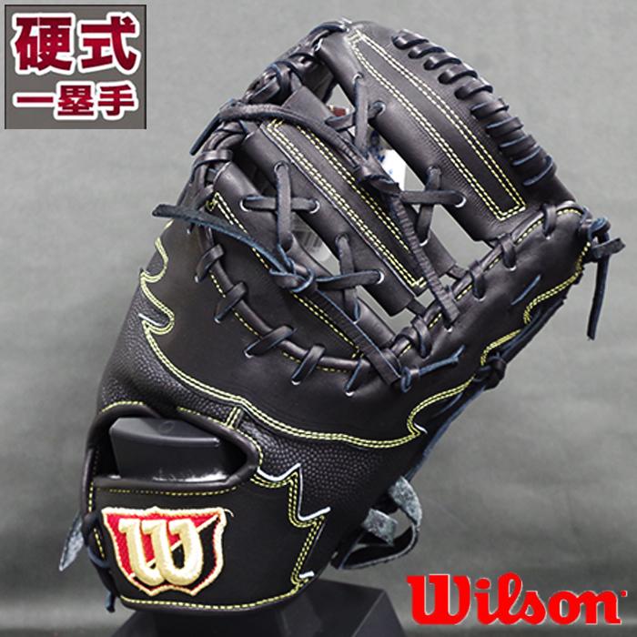 限定 Wilson Staff 硬式用 ファーストミット 一塁手用 【ウィルソン/Wilson】 【野球・ソフト】 硬式 グラブ 右投げ (WTAHWD39W-90SS)