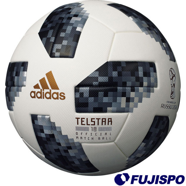 テルスター18 試合球 5号球 ワールドカップ2018(AF5300)アディダス サッカーボール 5号球 ホワイト×ブラック【アディダス/adidas】