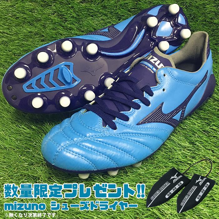 モレリア NEO 2 ミズノ(mizuno) サッカースパイク セーフティーイエロー×ブラック (P1GA185014)