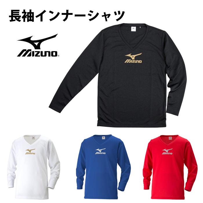 3月10日 11日ポイント5倍 長袖インナーシャツ p2ma5542 ミズノ mizuno 送料0円 卓抜