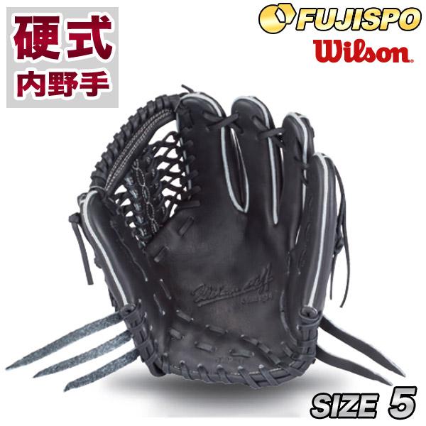 ウィルソン(Wilson)硬式グラブ Wilson Staff(ウイルソンスタッフ)2016年モデル【野球・ソフト】硬式用グラブ グローブ 内野手用(wtahwp49f)【サイズ:5】【ブラック】