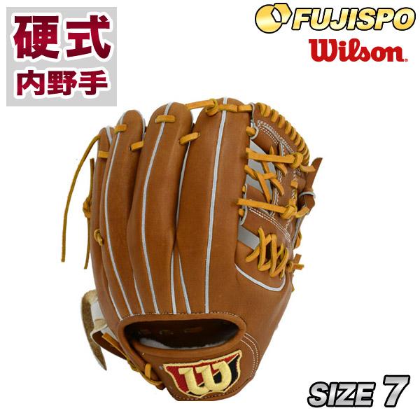 ウィルソン(Wilson)硬式グラブ Wilson Staff(ウイルソンスタッフ)2016年モデル【野球・ソフト】硬式用グラブ グローブ 内野手用(wtahwp4yh)【サイズ:7】【ナチュラル】【ブラウン】