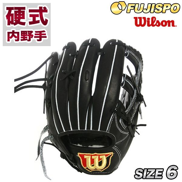 ウィルソン(Wilson)硬式グラブ Wilson Staff(ウイルソンスタッフ)2016年モデル【野球・ソフト】硬式用グラブ グローブ 内野手用(wtahwp5wt)【サイズ:6】【ブラック】
