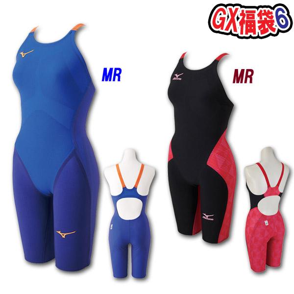 【あす楽対応】ミズノ Mizuno レディース 競泳水着 GXシリーズ 福袋6 オリジナルCセット N2MG9202 27カラー(MR) / N2MG6202 96カラー(MR)