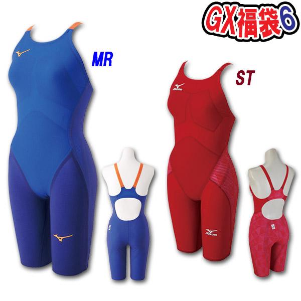 【あす楽対応】 ミズノ Mizuno レディース 競泳水着 GXシリーズ 福袋6 オリジナルDセット N2MG9202 27カラー(MR) / N2MG6201 62カラー(ST) キャッシュレス・消費者還元事業 5%